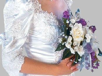 Hochzeit Spiele Ideen Brautstrauss
